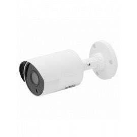 Cámara Bullet HDCVI, XS-CV036-FHAC-IG